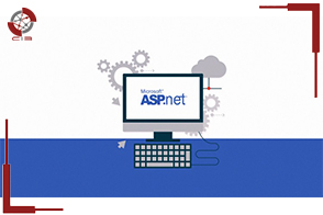 دوره برنامه نویسی ASP.net