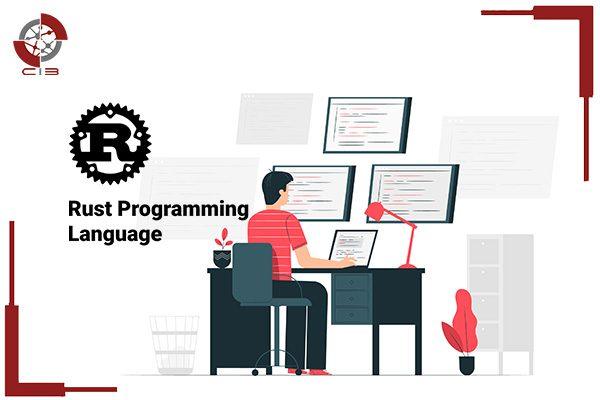 زبان برنامه نویسی rust