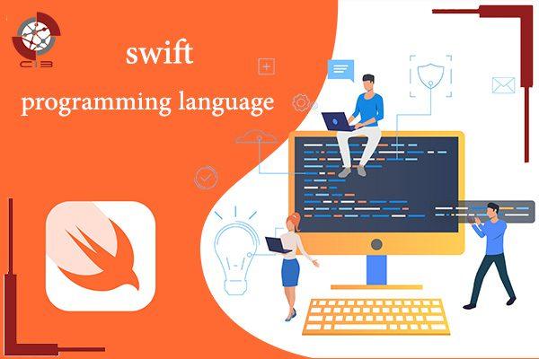 زبان برنامه نویسی Swift