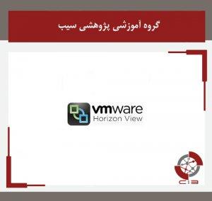 دوره VMWare Horizon View