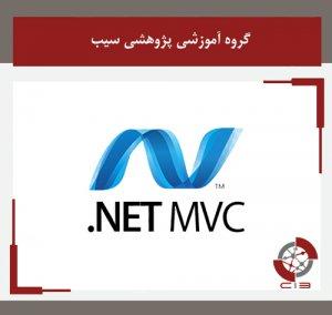 دوره ASP.Net & MVC