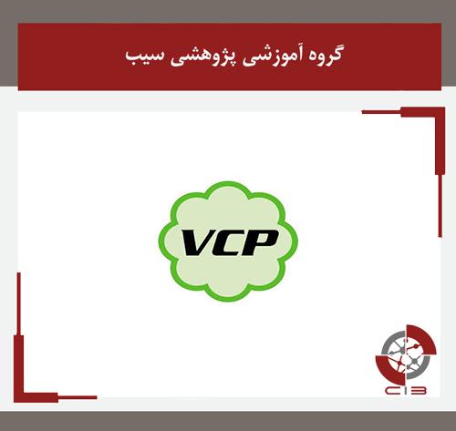 دوره مجازی سازی VMWare VCP
